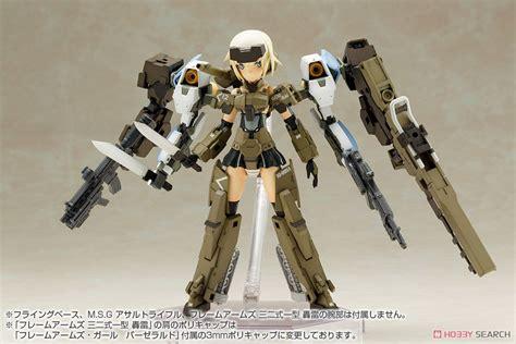 Kotobukiya Frame Arms Baselard Misb frame arms baselard plastic model images list