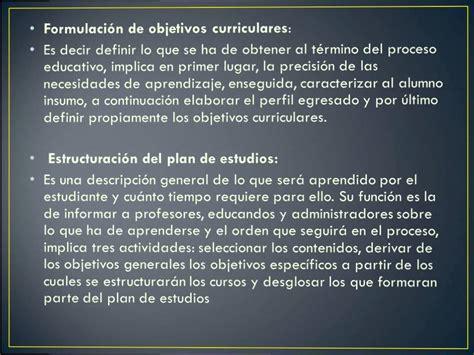 Modelo Curricular De Y Taba Modelo Curricular De Arnaz Exp