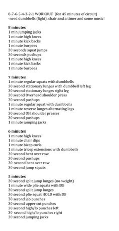power half hour workout at home workouts
