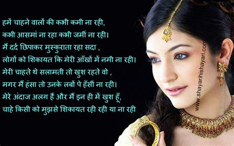 best love shayari dowmload love shayri search results calendar 2015