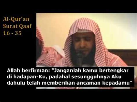 download mp3 quran salman al utaybi murottal quran yang sangat mengharukan tilawah syaikh