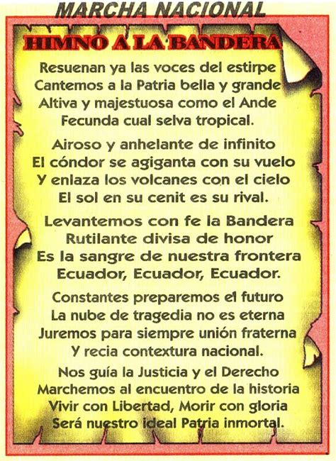 himno juramento a la bandera del ecuador l minas escolares himno a la bandera del ecuador mis im 225 genes escolares