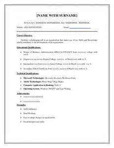 free easy resume template exles of resumes best photos printable basic resume