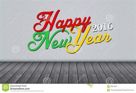 happy new year 2016 on wall stock illustration
