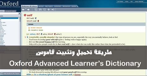 Oxford Advanced Learners Dictionary Edisi 9 oxford advanced learner窶冱 dictionary