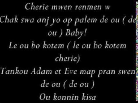 j up lyrics j you up lyrics