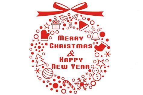 Merry Happy Merry top 28 happy merry day merry happy merry
