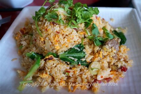 House Fried Rice by Ob Noodle House San Diego