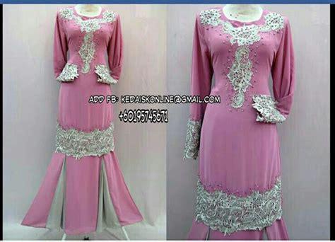 Baju Kurung Berlace baju kurung lace baju kurung murah baju kurung moden dress moden sesuai untuk nikah kahwin