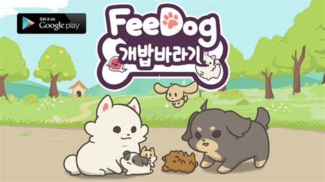 where can i go to play with puppies feedog raising puppies android apps on play