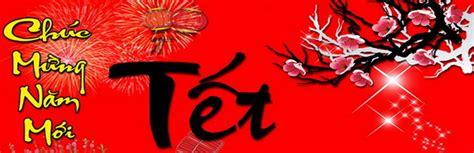 vietnam tet 2016 vietnamese new year 2016 public holiday