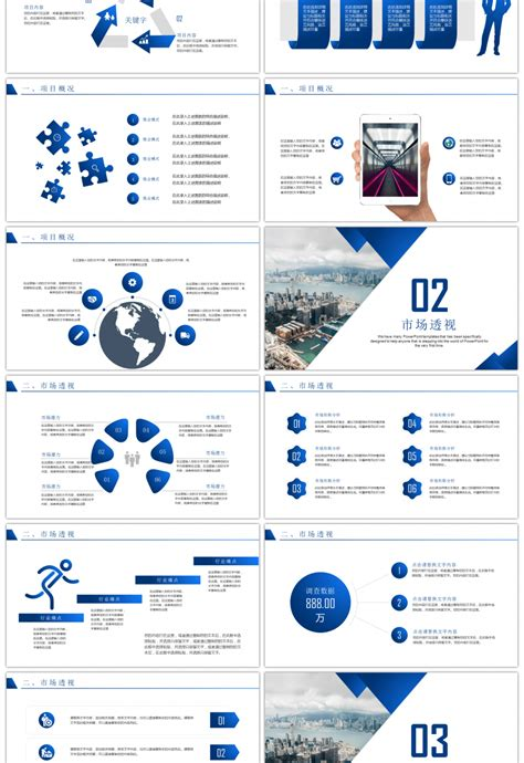 Awesome Air Blue Business Consulting Plan Book Ppt Template For Unlimited Download On Pngtree Consulting Template Ppt