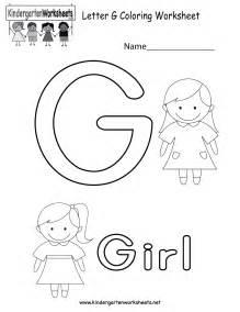g worksheets for kindergarten kindergarten worksheets