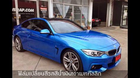 bmw supercar blue glossy blue metallic bmw 4 series by tony wrap supercar