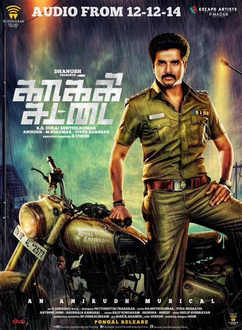 download mp3 from kakki sattai ai i 2015 tamil movie full mp3 songs jukebox listen