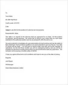offer employment letter template sle offer letter 9 documents in word
