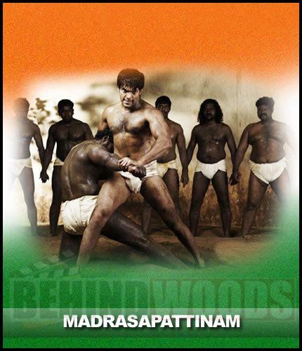 ram tamil song hey ram tamil songs free