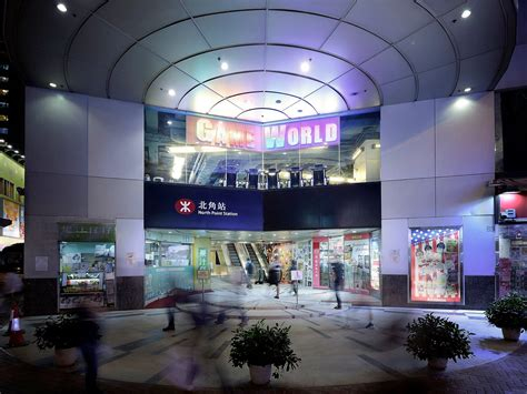 Gamis Hk by The Best Arcades And Centres In Hong Kong