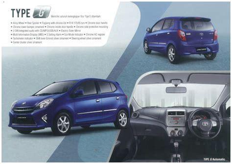 Pelapis Handle Pintu Mobil detail mobil murah agya inilah brosurnya otosia