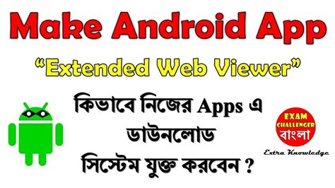 make an android app make android app system adding free thunkable