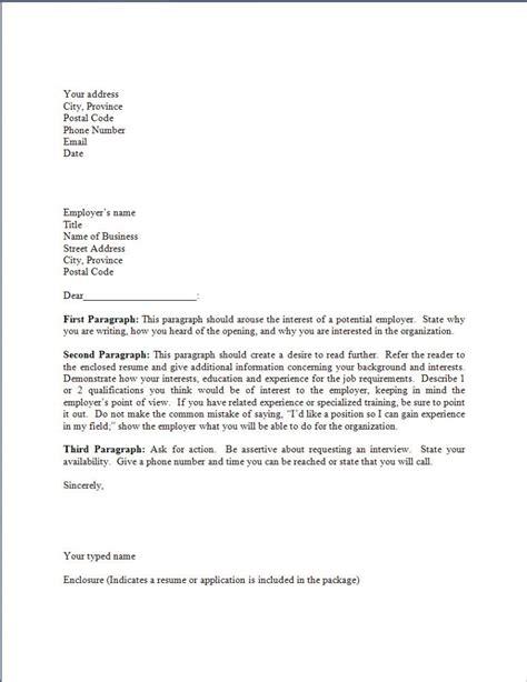 format of cv for job application