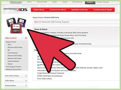 nintendo 3ds home design download code nintendo 3ds home design download code 100 nintendo 3ds