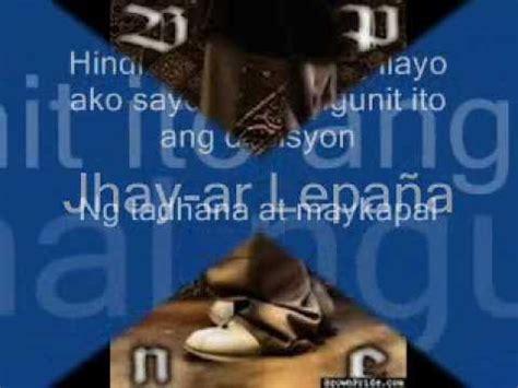 bakit ba ganito hambog ng sagpro krew mahal ko o mahal ako hambog ng sagpro krew doovi