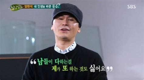Eugene Yang Also Search For Yang Hyun Suk Reveals Why He Never Had A Wedding Ceremony Soompi