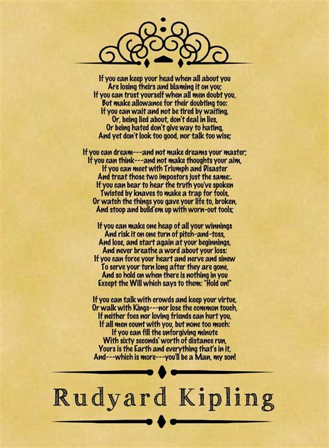Kipling Banana Feel And Free a4 size parchment poster classic poem rudyard kipling if co uk kitchen home quotes