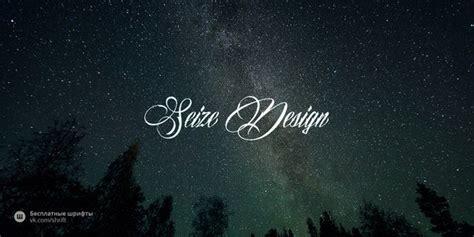 tattoo fonts billion stars font billion free typeface