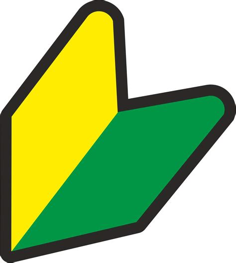 honda jdm logo jdm logo vector image 77