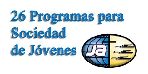 Programa De Sociedad De Jovenes Adventista Dia Del Padre | 26 programas para sociedad de j 243 venes recursos adventistas