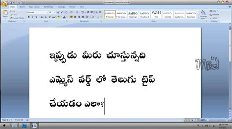 How To Ms How To Type Telugu In Ms Word 2003 2013 Without Using