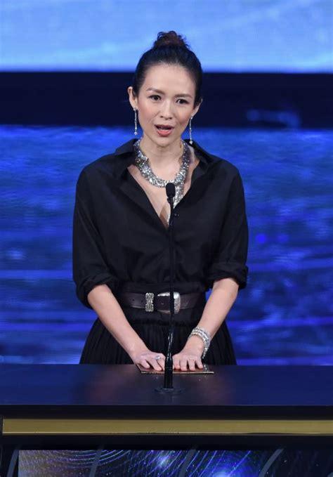 film action hong kong 2017 zhang ziyi hong kong film awards 2017 in hong kong