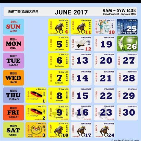 G Calendar 2017 Kalendar Kuda 2017 Malaysia