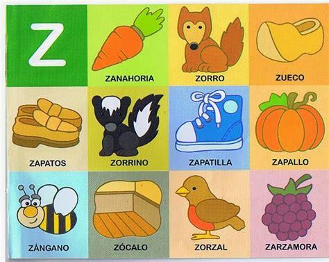 palabras e imagenes con la letra z aprendo palabras el profe y su clase de pt speech
