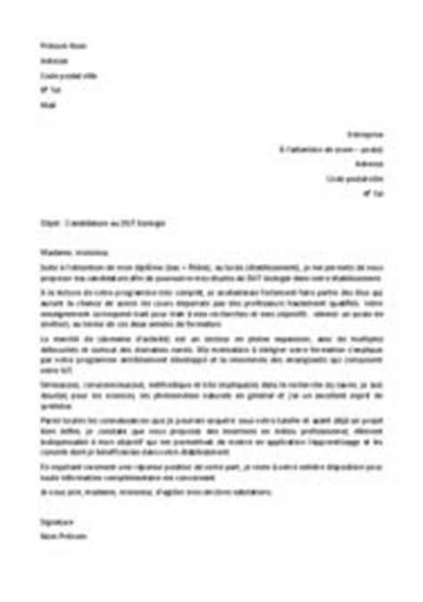 Lettre De Motivation Candidature Spontanée Femme De Ménage Application Letter Sle Modele De Lettre De Motivation Valet De Chambre