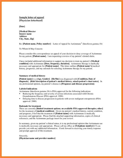 Sample Letters Of Appeal Medical Billing   TM Sheet