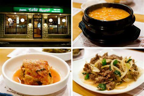 korean tofu house korean tofu stew shines at organic tofu house in new jersey serious eats