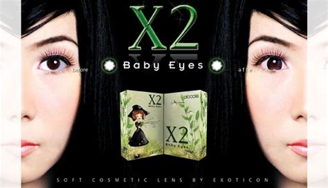 x2 baby piccola softlenshouse