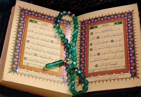 quran majestic islam