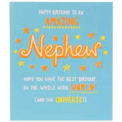 paperlink epic nephew birthday card cus gifts