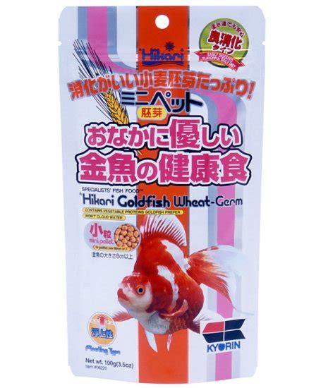 Hikari 100g hikari goldfish wheat germ อาหารเม ดจ วสำหร บปลาทอง
