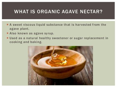 what is organic agave nectar