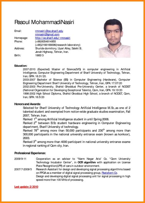 layout curriculum vitae english how english cv exle in english resume exle pdf