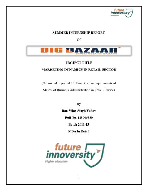 Mba Summer Internship Project Report Marketing Pdf by Retail Experience Certificate Sle Image Collections