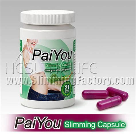 z weight loss pill sell paiyou slimming capsule herbal weight loss pill z
