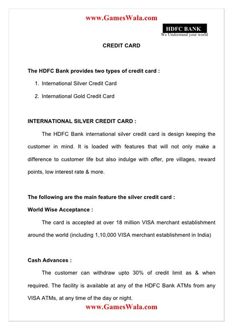 format cancellation credit card report on hdfc bank www gameswala
