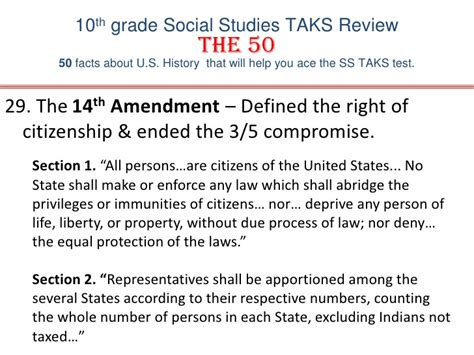 section 5 of 14th amendment 14th amendment section 5 the 50 second part