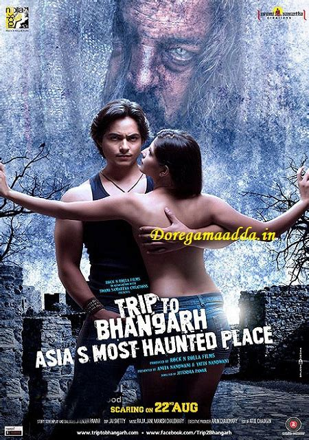 film india terbaru oktober 2014 trip to bhangarh 2014 watch hd geo movies